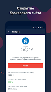 Альфа-Банк (Alfa-Bank) 10.50 APK