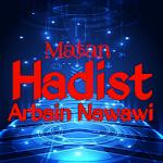 Download Hadits Arbain Nawawi APK