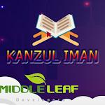 Download Kanzul Iman (Quran) APK
