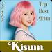 Download Kisum Top Best Album APK