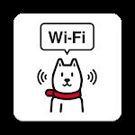 Download Wi-Fiスポット設定 APK