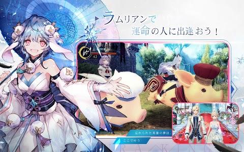 Download 幻想神域2 -AURA KINGDOM- APK
