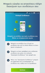 Download My COSMOTE APK
